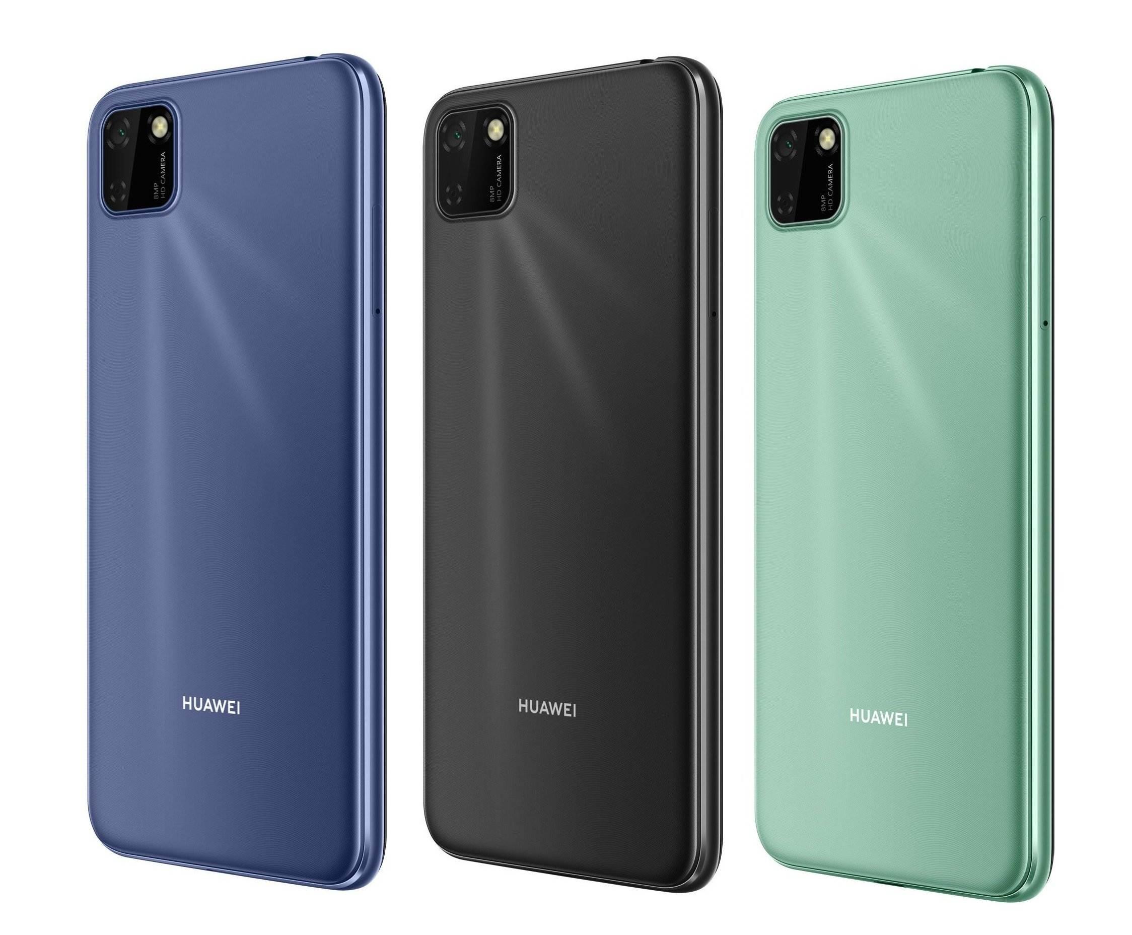 Huawei Y5p Y6p 5 2248x1856x
