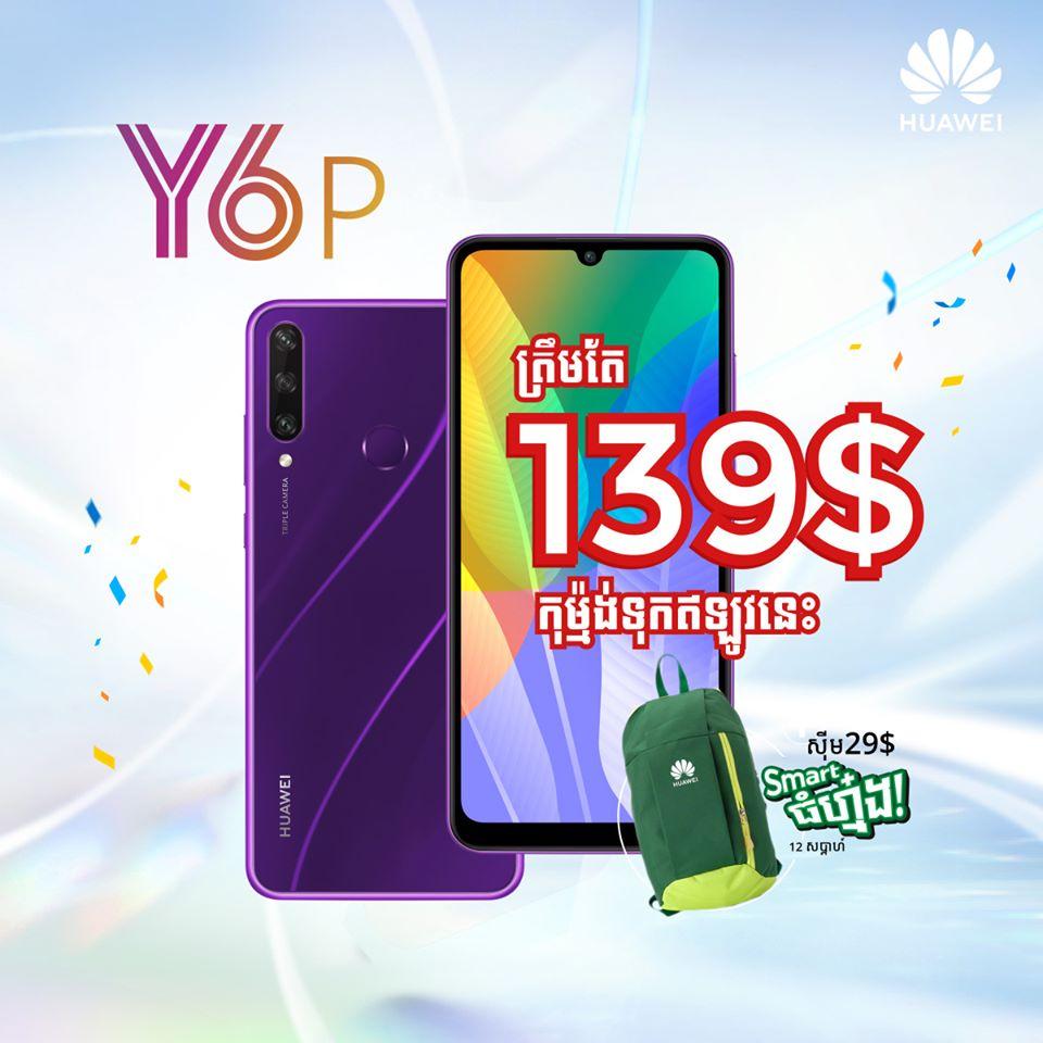 Huawei Y6p 4 960x960x