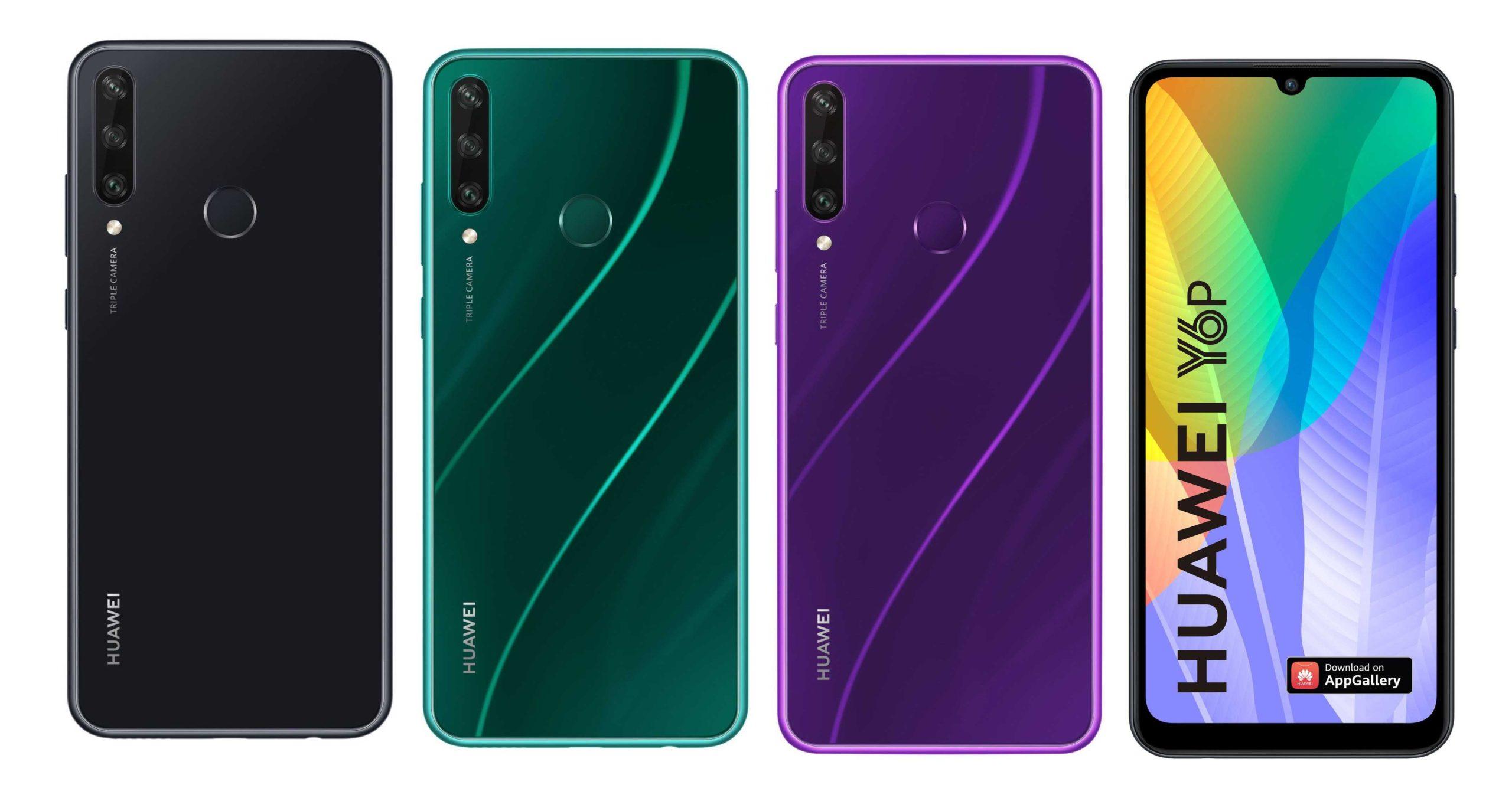 Huawei Y6p 5 4294x2268x