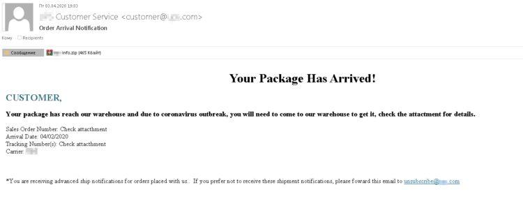Kaspersky zásilka spam 1341x533x