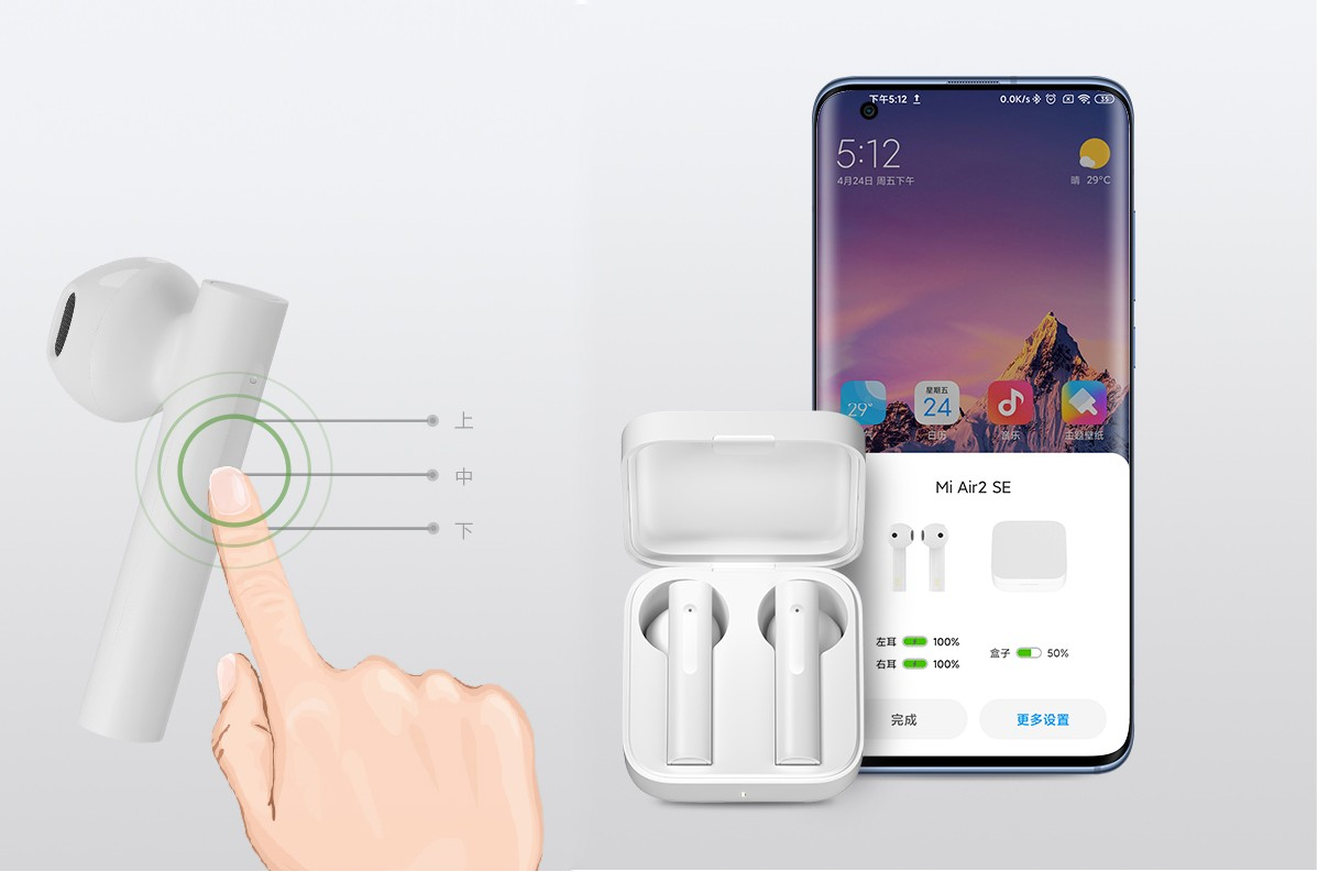 Xiaomi Mi AirDots 2 SE 2 1198x793x