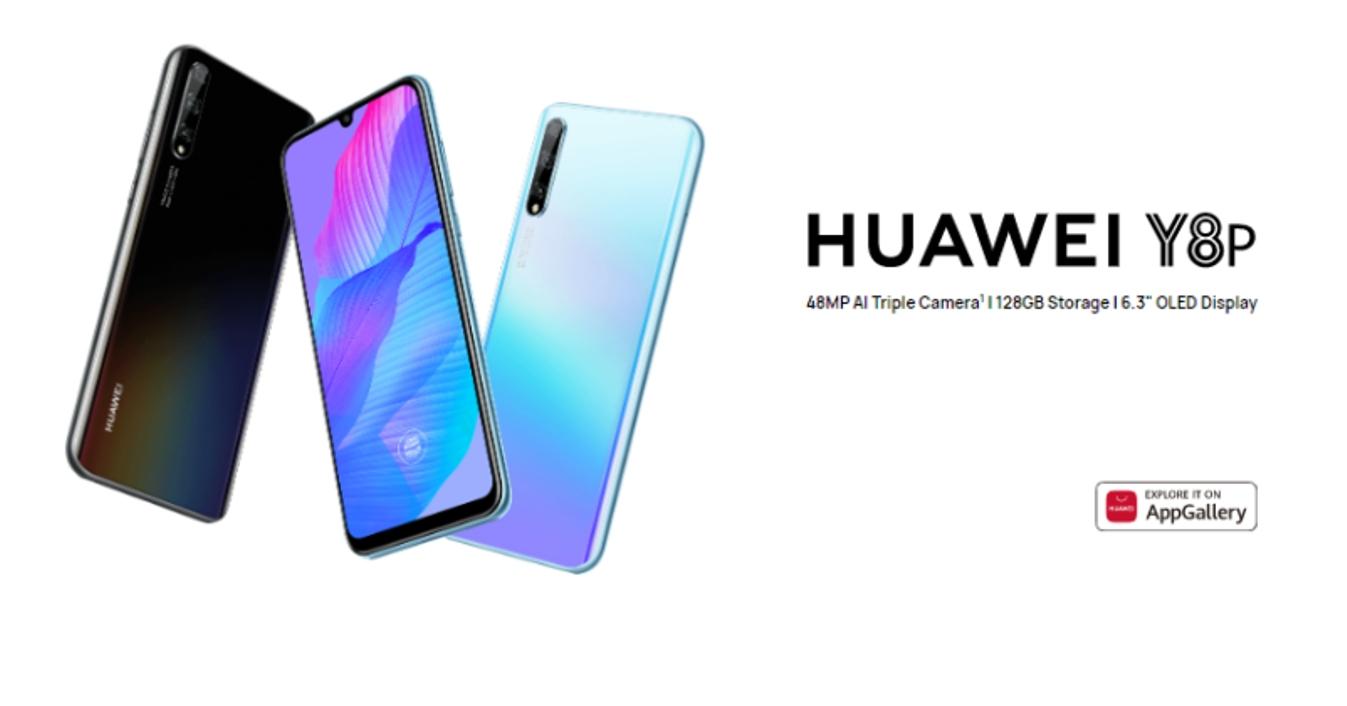 Huawei uvádí model Y8p