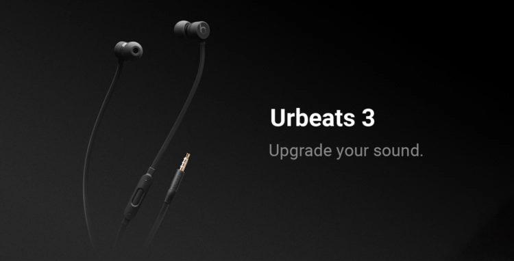 beats 1500x764x