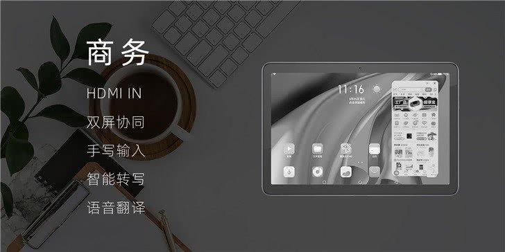 hisense q5 tablet 2 728x364x