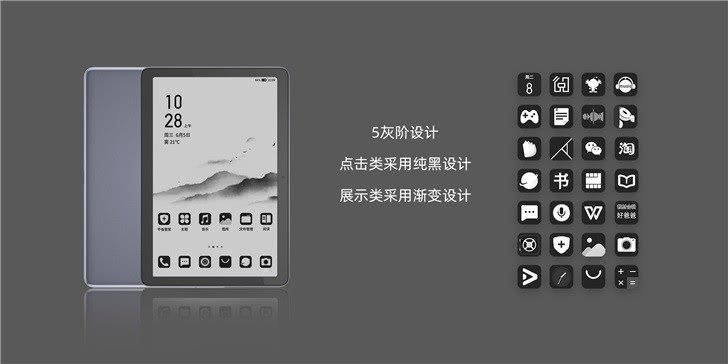 hisense q5 tablet 3 728x364x