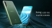 Oficiálně: HTC U20 5G a HTC Desire 20 Pro míří do střední třídy