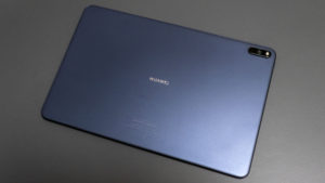 MatePad Pro 13 5075x2855x