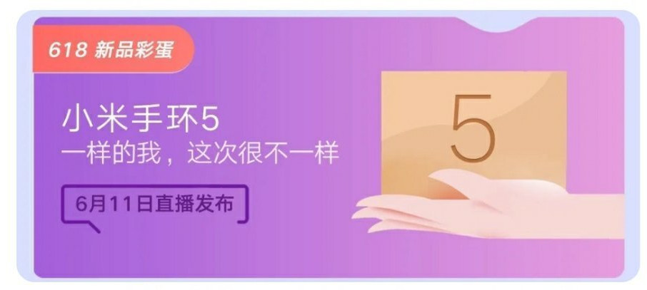 Mi Band 5 launch date 906x407x