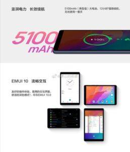 MatePad C3