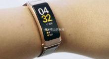 Huawei chystá TalkBand B6 se zakřiveným displejem