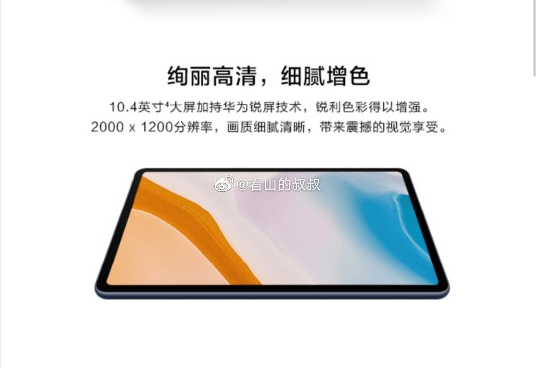 Huawei C5 10 2020 3 1080x743x