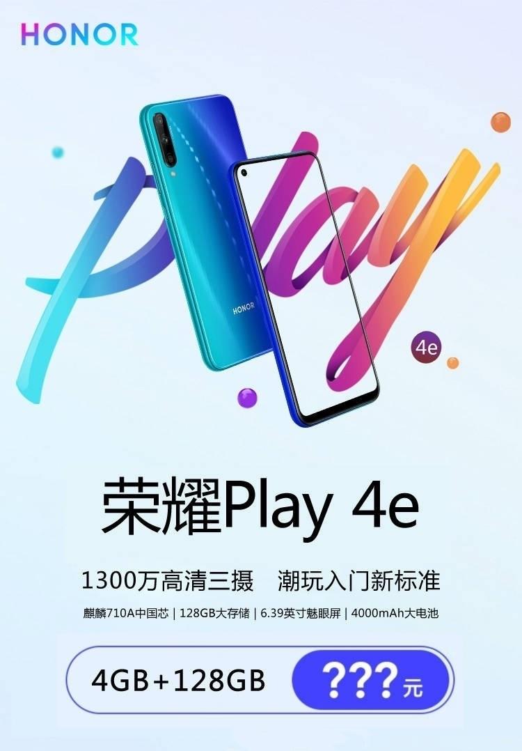 Play 4e 750x1078x