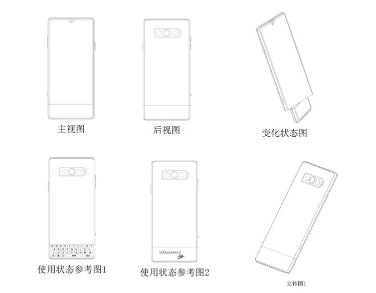 Vivo patents phone with rotating display 1015x792x