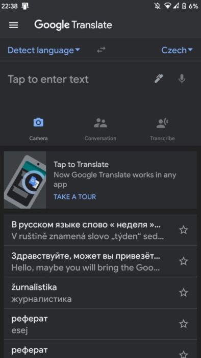 google translate dark mode new 2 668x1188 668x1188x