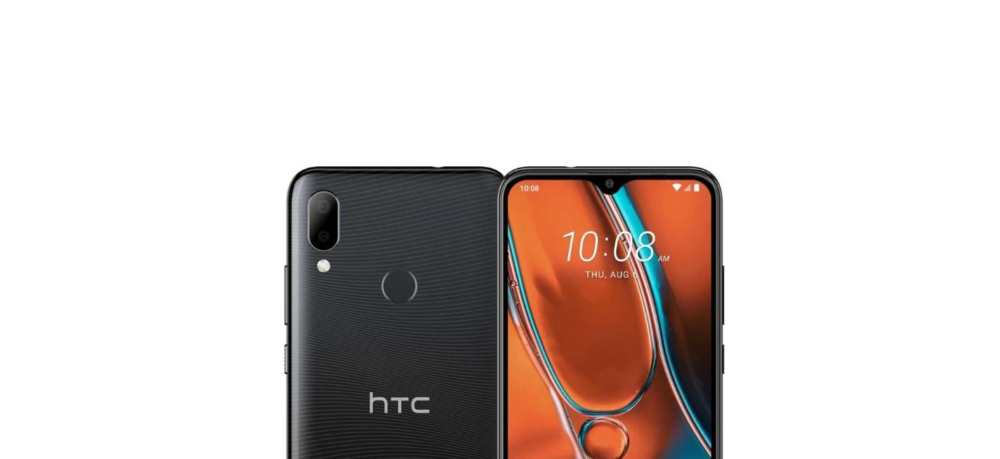 HTC Wildfire E2 1424x654x