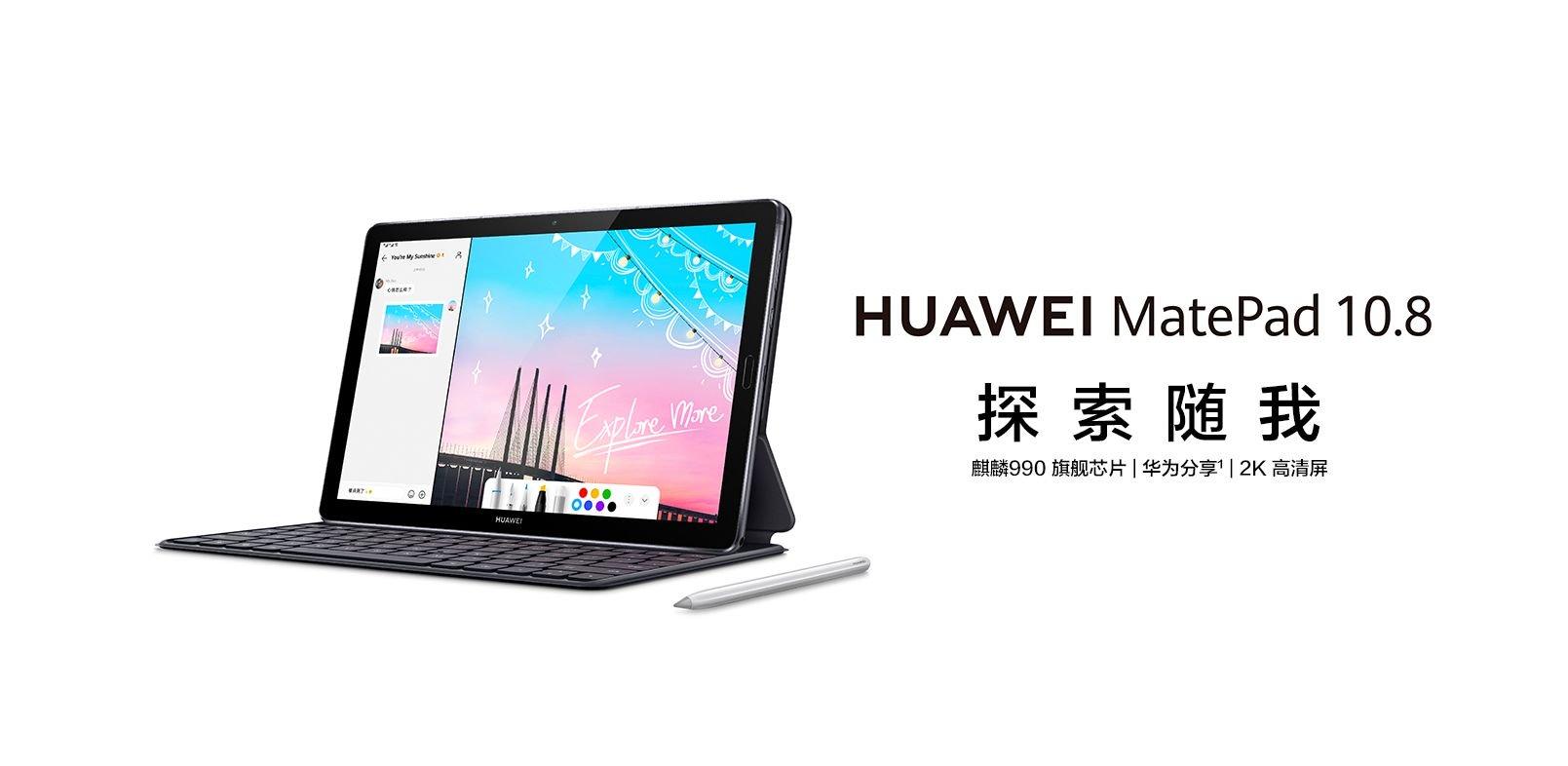 Huawei představil nový MatePad 10.8