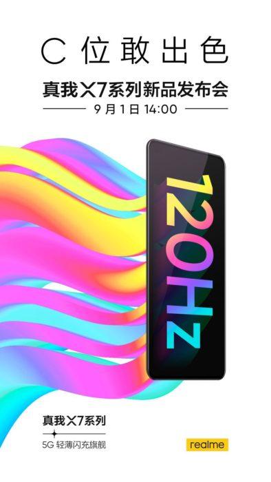 Realme X7 series poster 1 1080x1920x