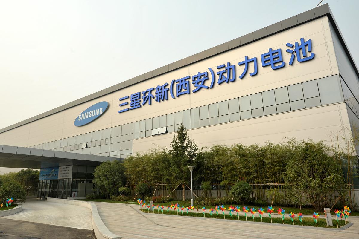Samsung zavírá továrnu v Číně