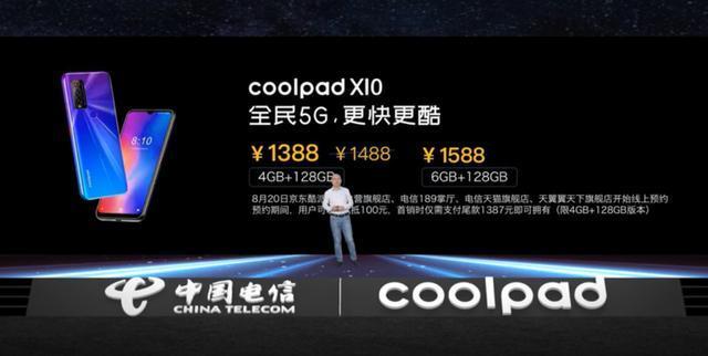X10 6 640x322x