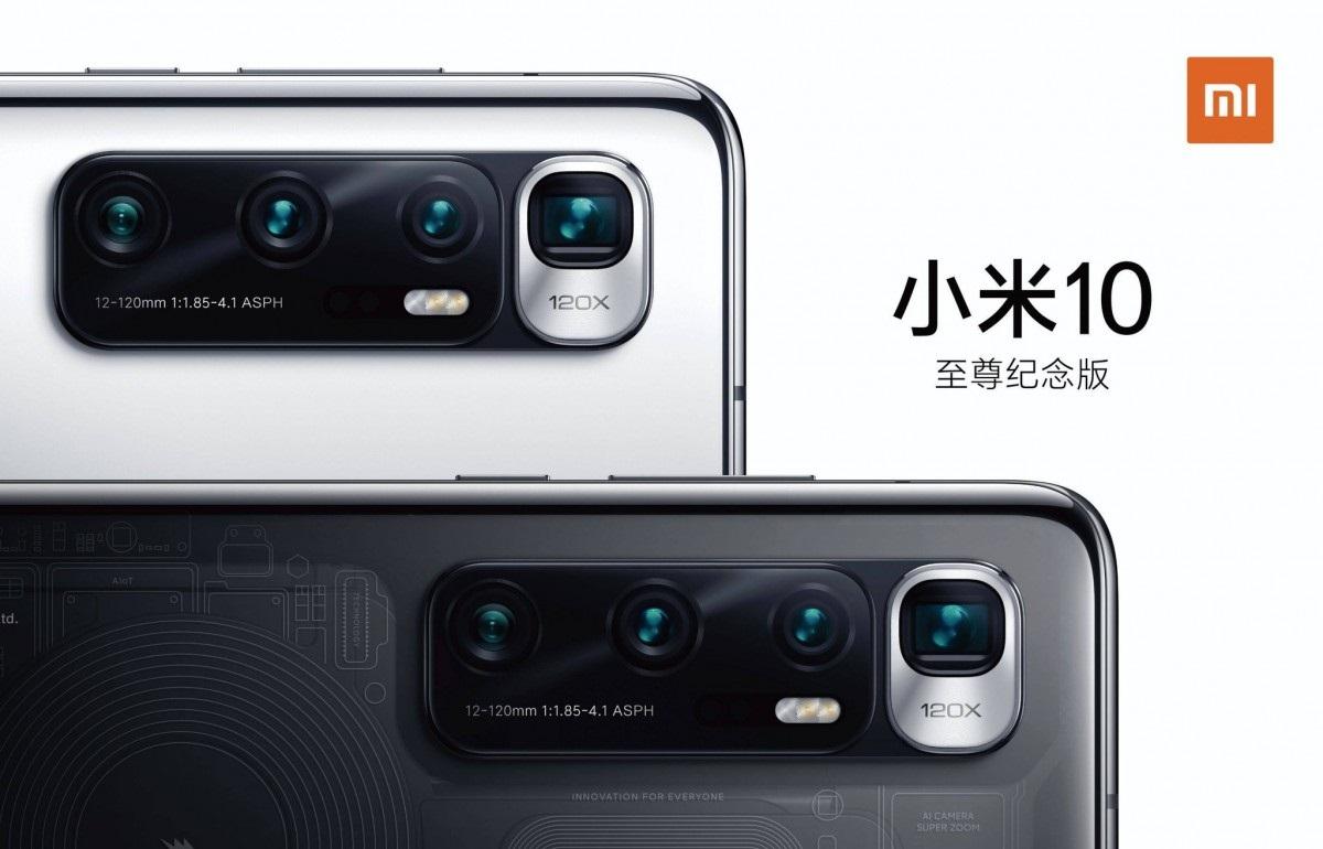 Xiaomi Mi 10 Ultra se ukazuje na prvních snímcích, nabídne 120W nabíjení [aktualizováno]