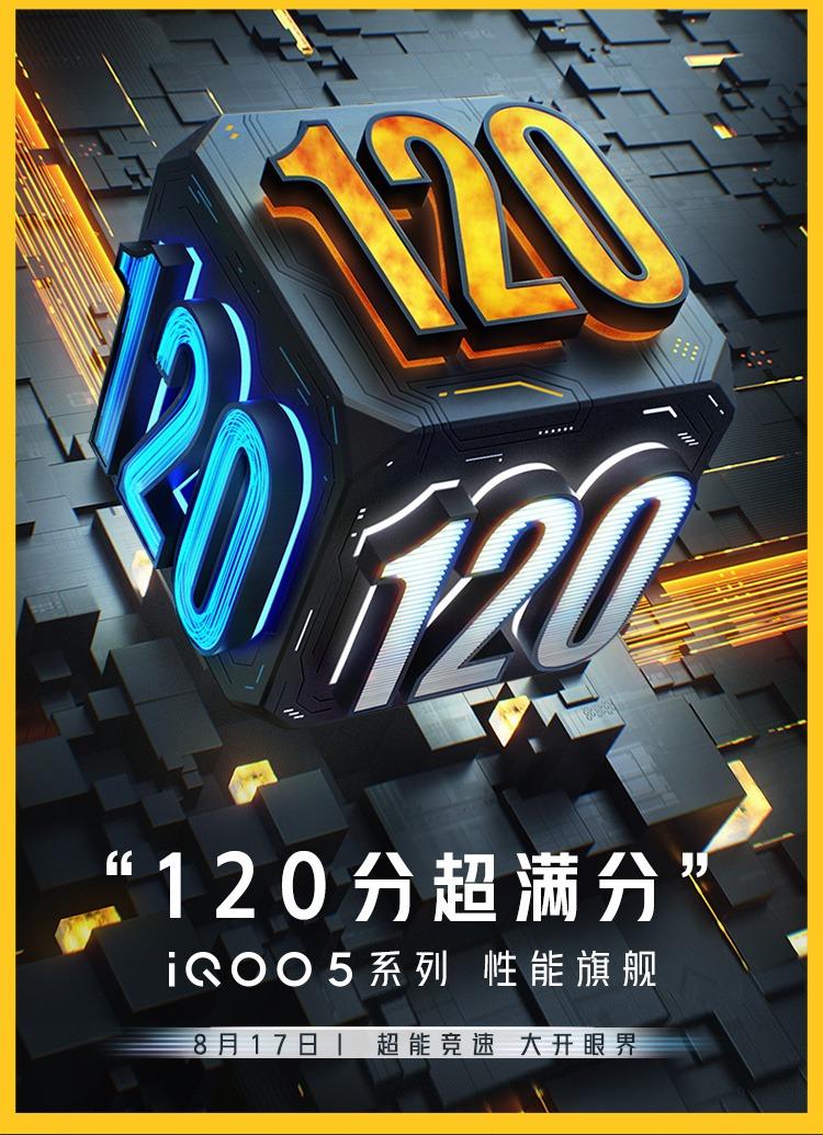 iQOO 5 3 750x1035x
