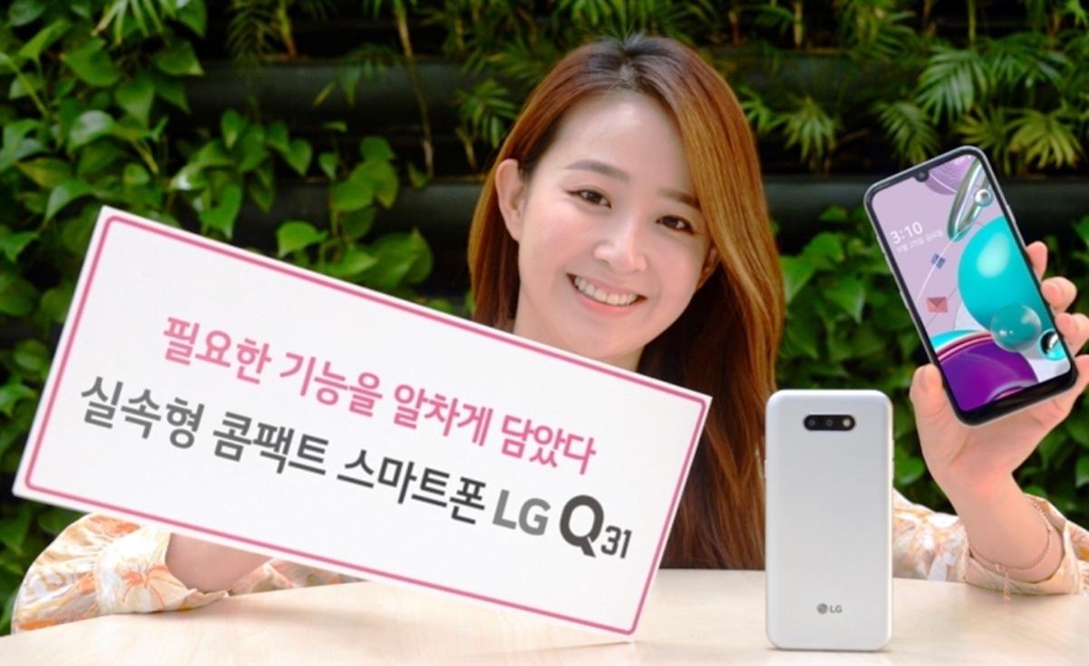 LG Q31 – nová vstupenka do světa smartphonů