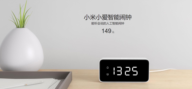 Xiaoai Smart Alarm Clock – chytrý budík z dílny Xiaomi