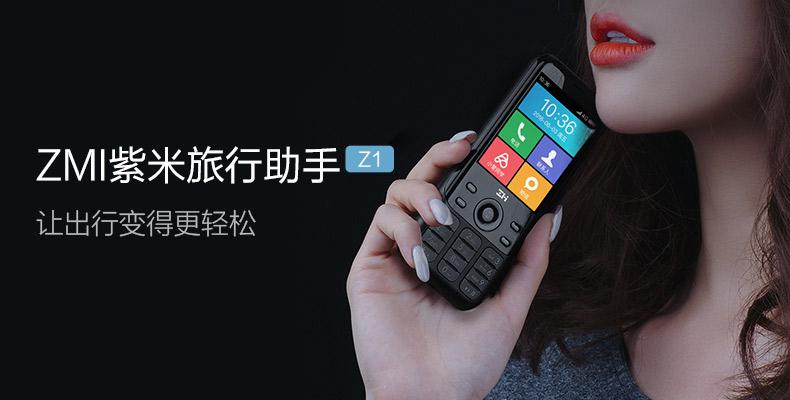 ZMI Travel Assistant – tlačítkový telefon od Xiaomi