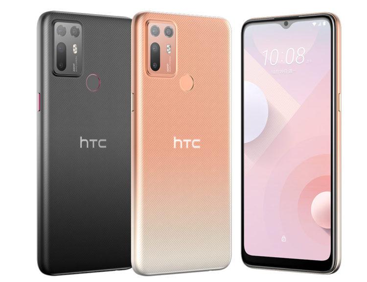 HTC Desire 20 Plus 1006x772x
