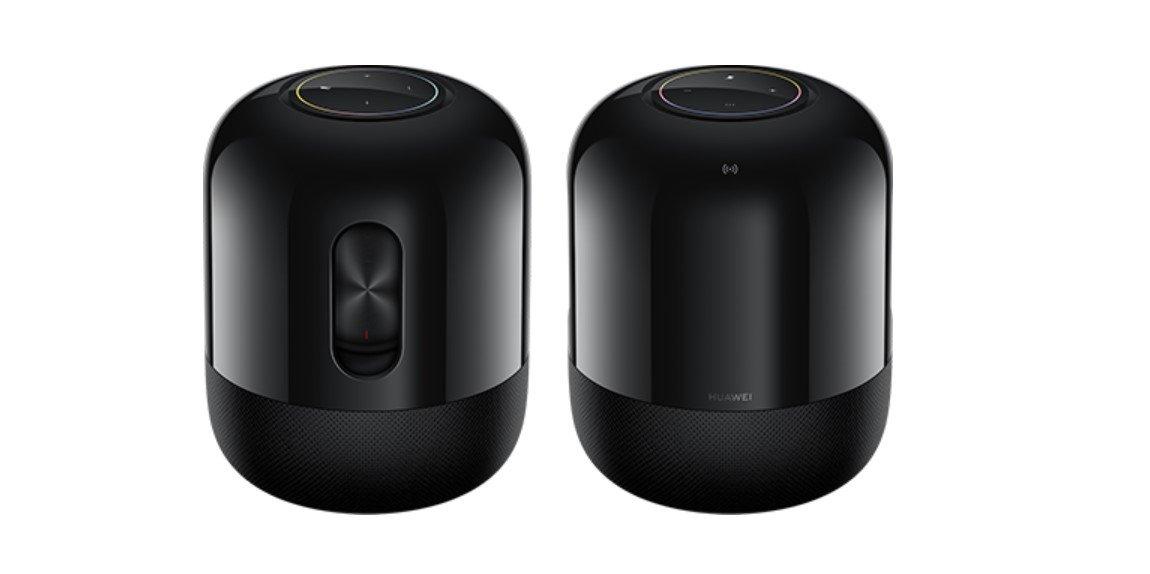 Huawei Sound 1 1150x574x