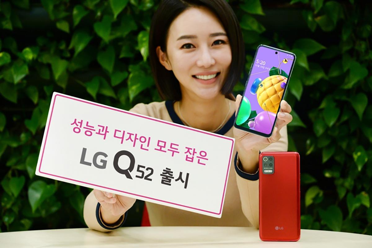 LG Q52 je další novinka, vychází z modelu K52