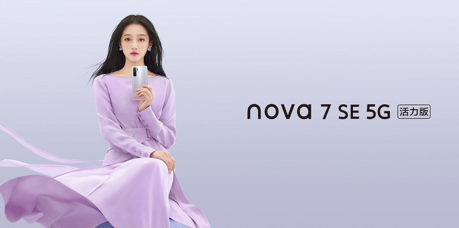 Huawei představil Nova 7 SE 5G Youth