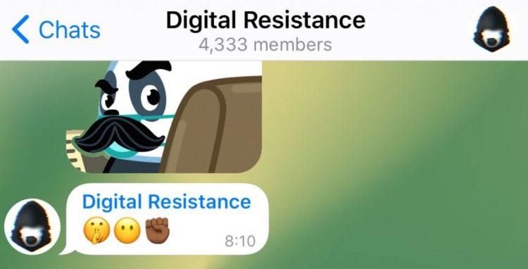 Telegram Anonymous group admins 1024x522 1024x522x