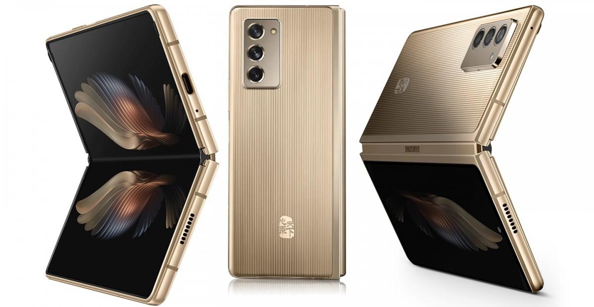 Samsung W21 5G: prémiovější Galaxy Z Fold2 pro Čínu