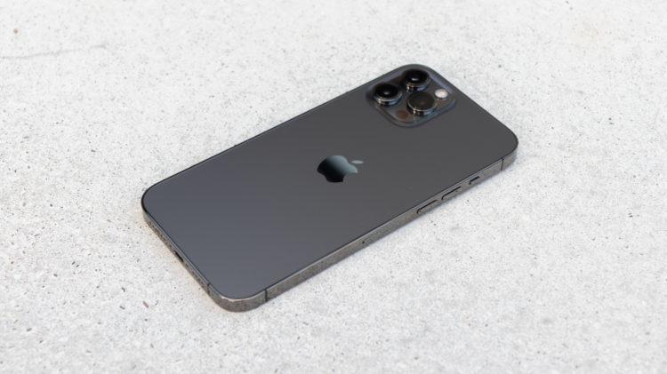iPhone 12 Max 2 5772x3240x