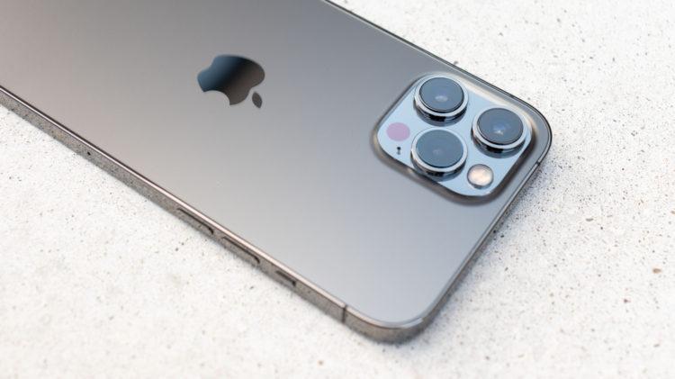 iPhone 12 Max 5 5920x3323x