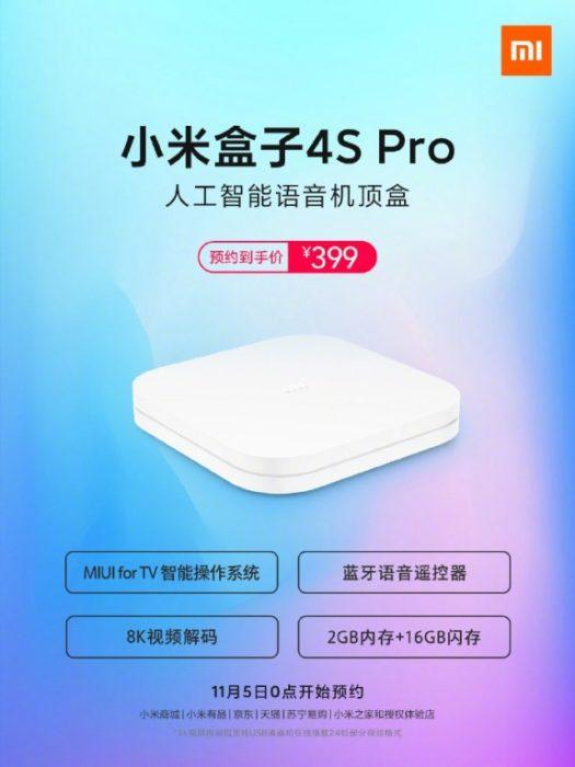 mi box 4s pro 640x853x