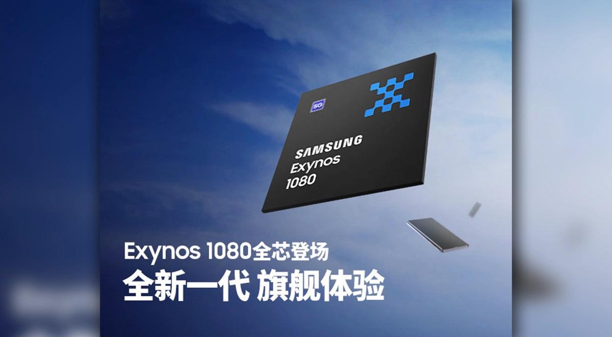 Samsung představil Exynos 1080, nový procesor pro top modely