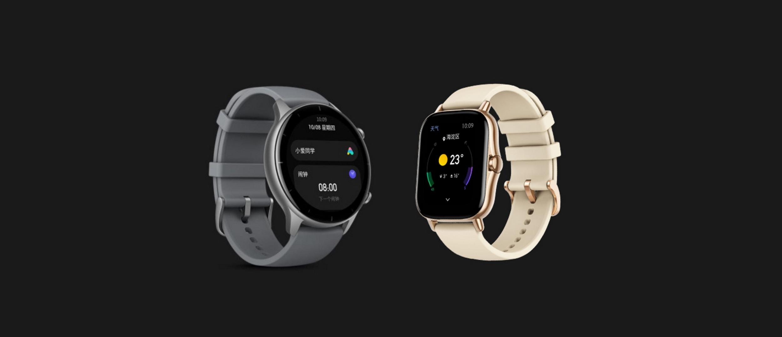 Huami odhalilo levnější hodinky Amazfit GTR 2e a GTS 2e