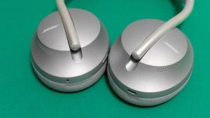 Bose NC700 06 6000x3368x