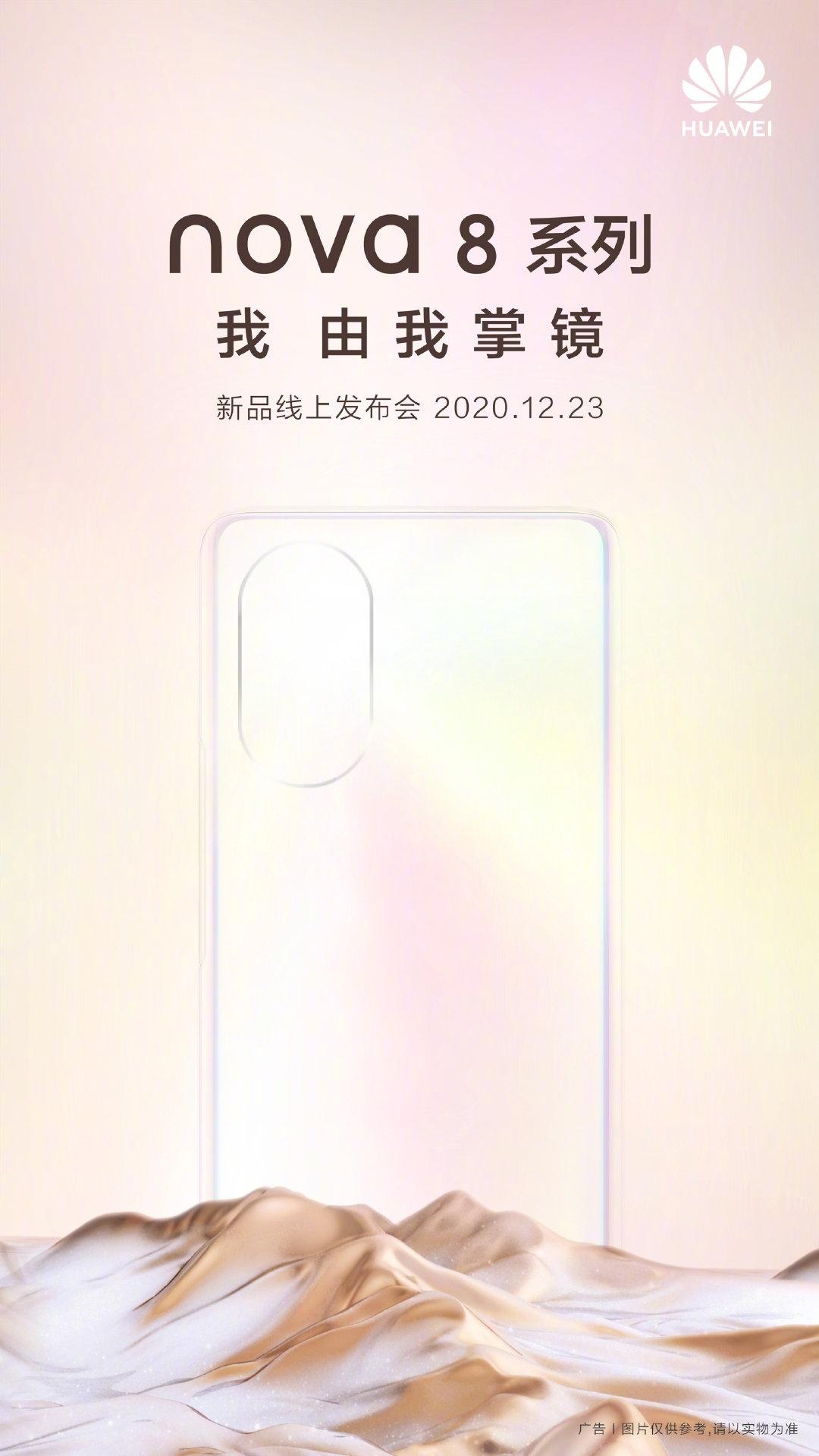 Huawei Nova 8 1 1080x1919x
