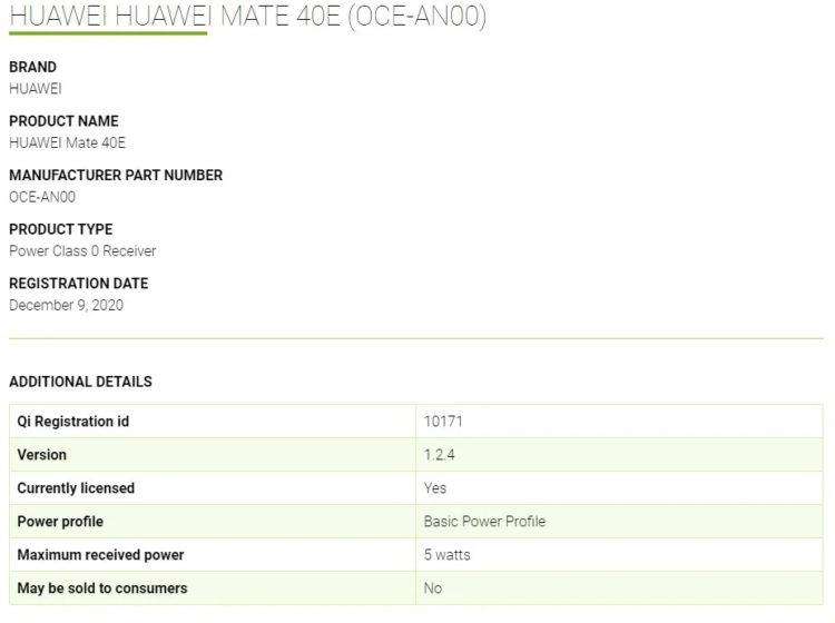 Mate 40E wireless power consortium 926x691x