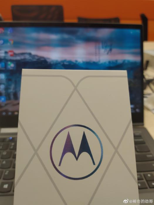 Motorola Snapdragon 888 600x800x