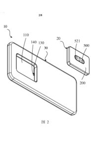 OPPO patent 2 400x600x
