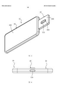 OPPO patent 3 400x600x