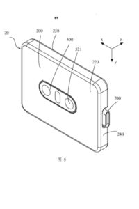 OPPO patent 4 400x600x