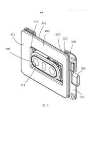 OPPO patent 5 400x600x
