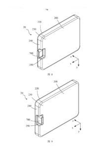 OPPO patent 6 400x600x