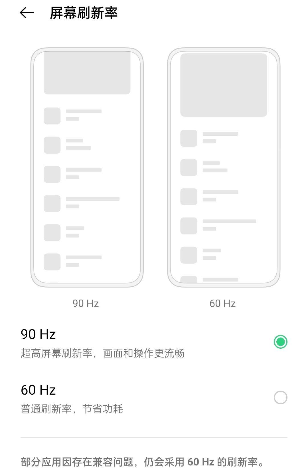 Oppo Reno5 Pro 4 1080x1660x