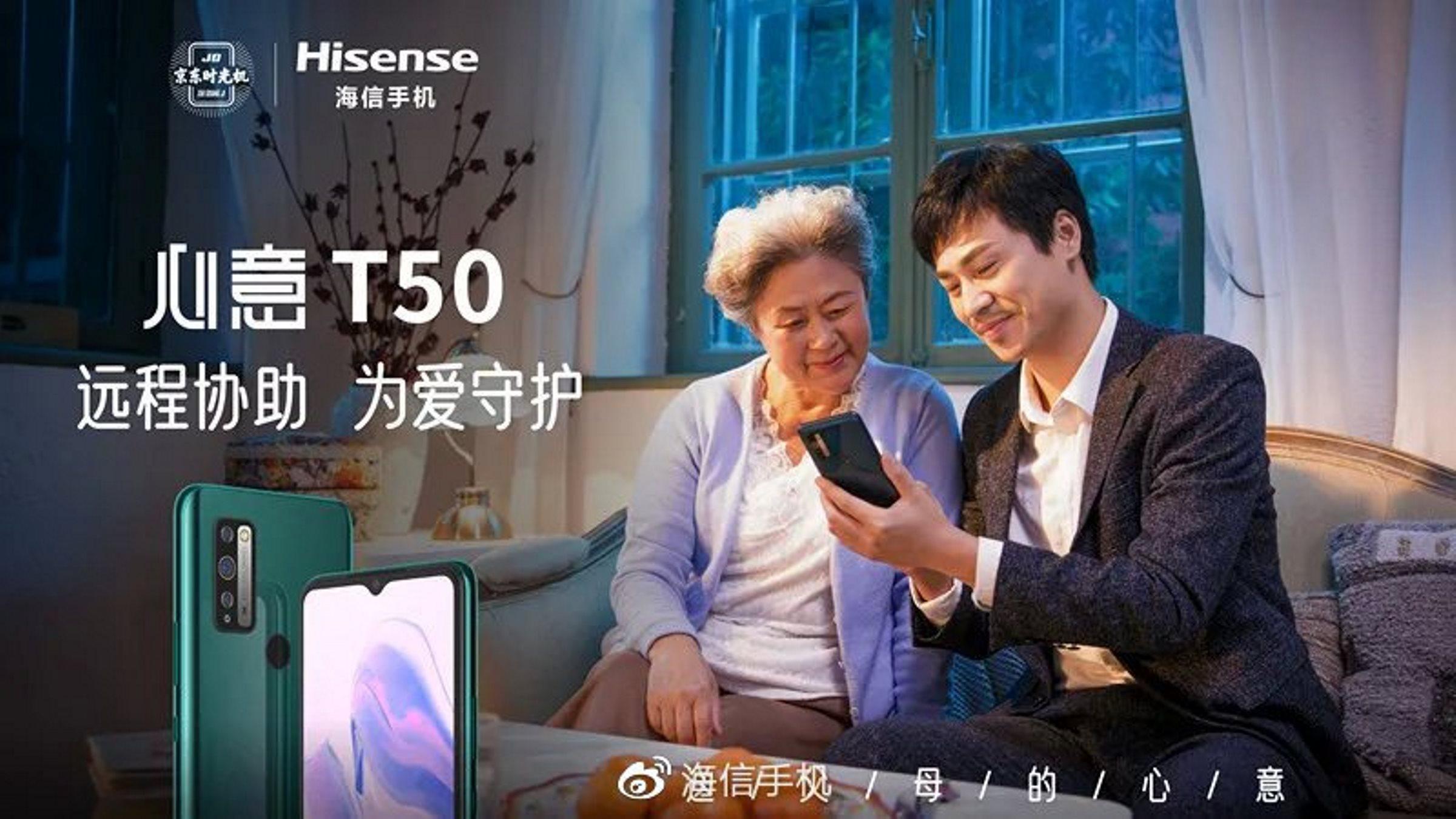 Hisense T50 – i senioři chtějí 5G